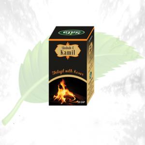 Shabab-E-Kamil