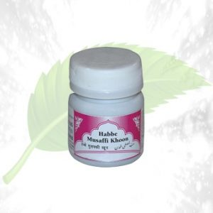 Rex Habbe Musaffi Khoon Tablets