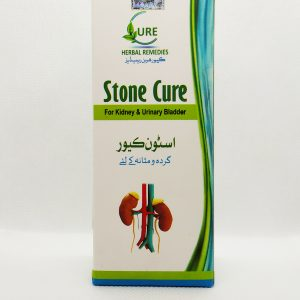 Stone Cure