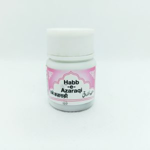 Habbe Azaraqi Herbal Stomach Abdominal Intestinal Relief