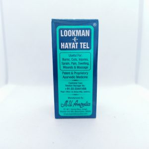 Lookman Hayat Tel 50ml