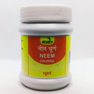 Neem Powder by Anjani